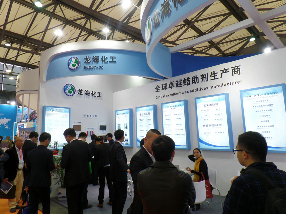 Booth No. E5.C87-92 China Coat 2015 in Shanghai(wax emulsions)