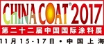 Longhai Chemical//invitation letter of ChinaCoat 2017 (coating show)