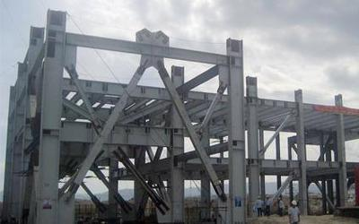 Air Cooling System Steel Structure ,China Supplier