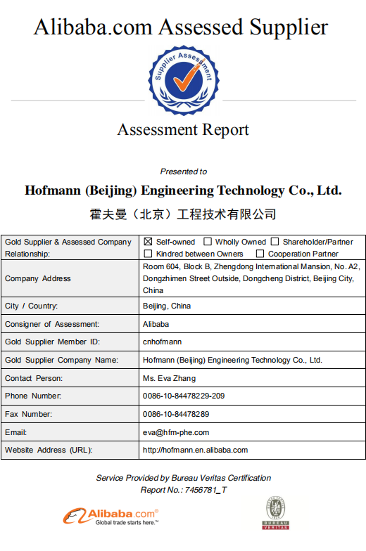 HFM Assessed Supplier from Alibaba.com
