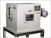 magnetic separator machine