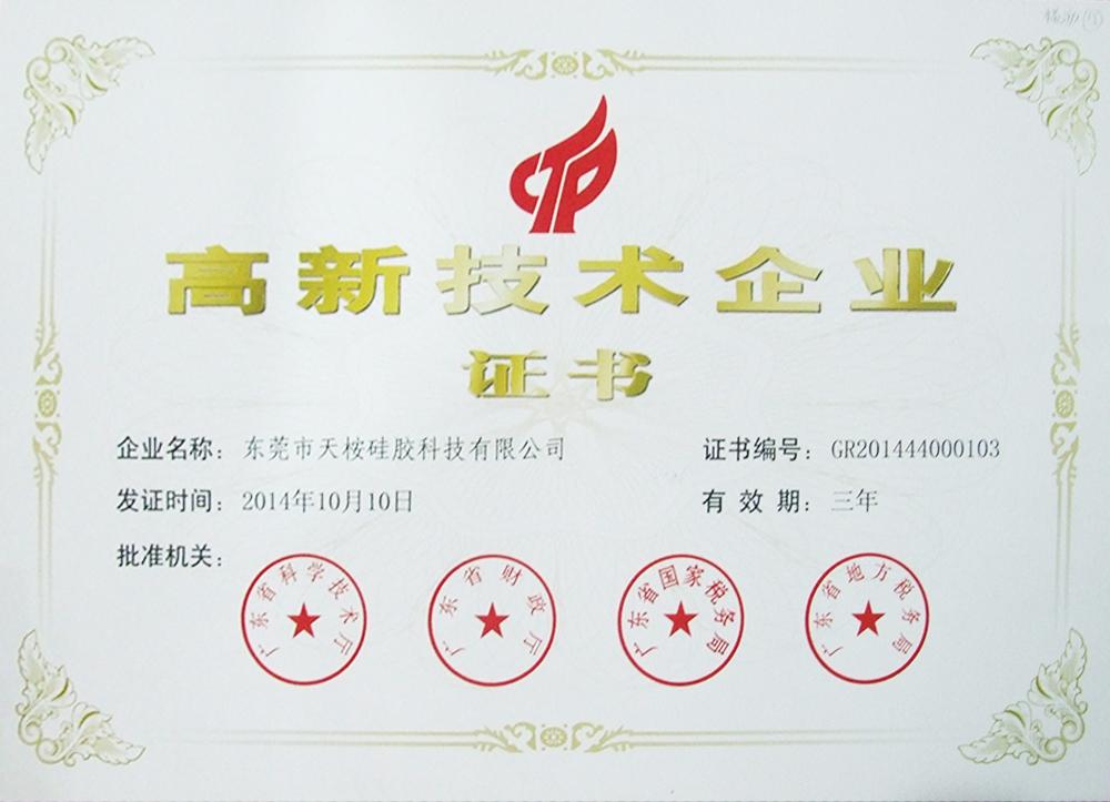 wholesale liquid silicone rubber