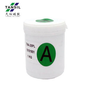 high quality liquid silicone rubber suppliers