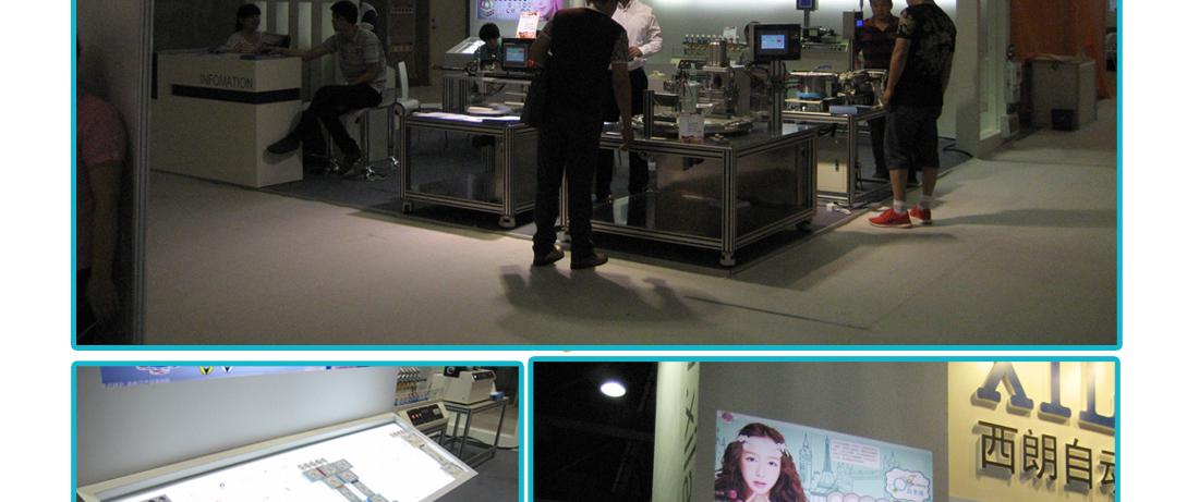 contact lens production company