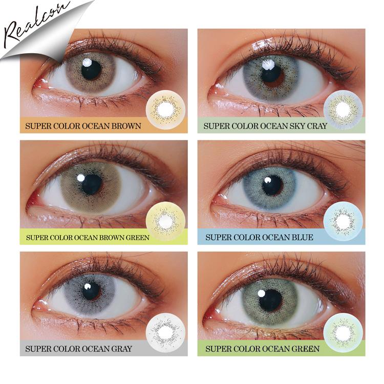 tek kullanımlık kontakt lensler