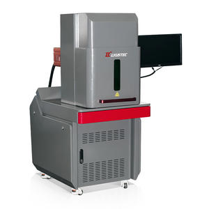 High Quality CO2 Laser Marking Machine C5100