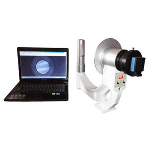 China portable x ray machine manufacturers