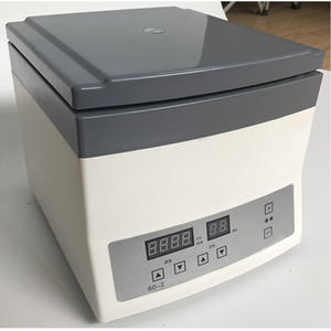 low price high quality Centrifuge  manufacturers