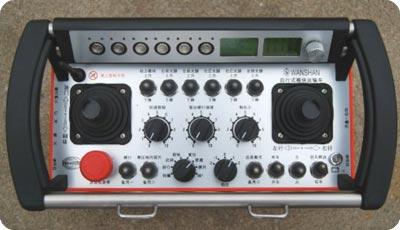 Radio-remote-control