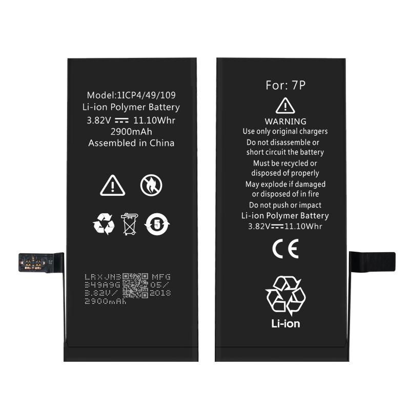 Batería de teléfono iPhone 7p
