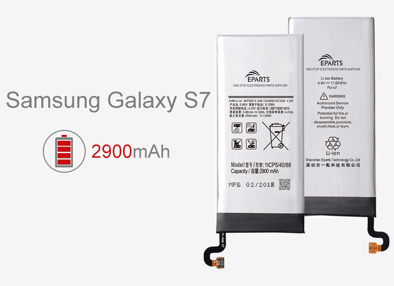 Wholesale Samsung S7 Galaxy battery fast delivery