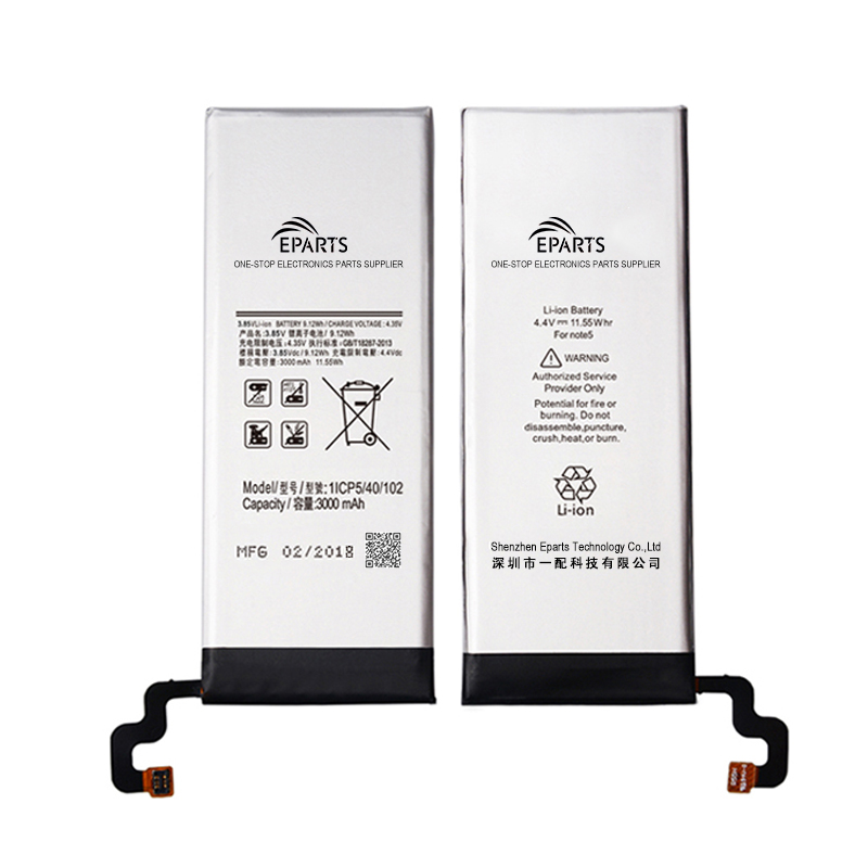 Samsung lithium cell batteries factory