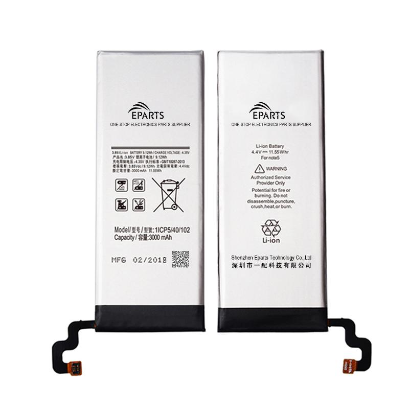 Baterías de células de litio de Samsung
