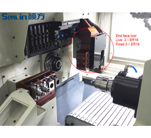 Customized CNC Swiss type lathe SZ-205E3