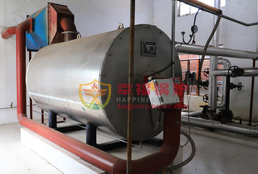 YYW series thermal electric boiler