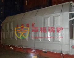 SZL series biomass fired boilers