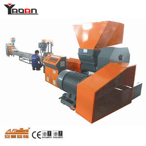 Waste Polyethylene EPE Foam Recycling Machine