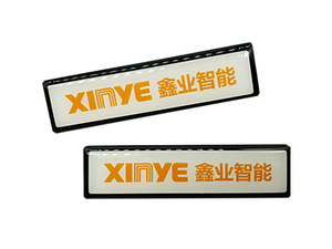 wholesale rfid shelf tag factory|low price rfid shelf tag supplier