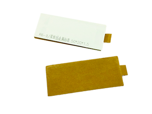 XY-U060502001M Flexible Anti-metal Tag