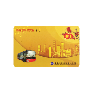 customized rfid nfc card manufacturers