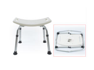 Bath Chair Series AGSC008