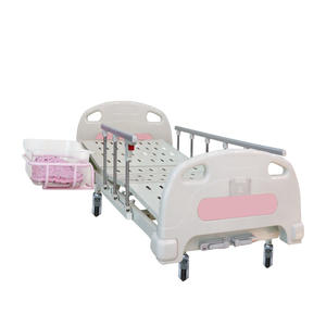 AGHBM011 2-CRANKS MANUAL CARE BED