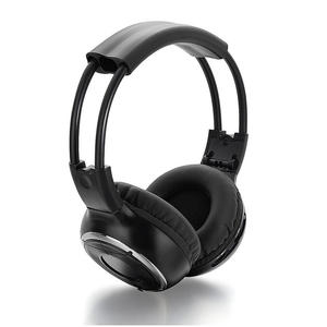 Universal IR Wireless Foldable Headphones For In-Car Video Listening