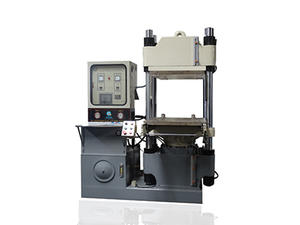 Economical Rubber Compression Molding Machine