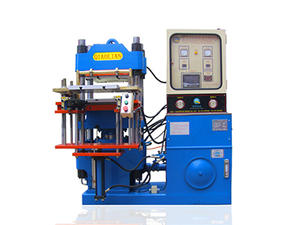 2RT Rubber Vulcanizing Press Machine