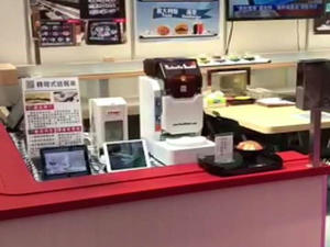 Humanoid Restaurant Service Dish Delivery Robot