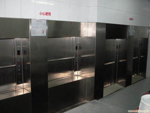 Best selling Food delivery lift elevator dumb waiter supplier