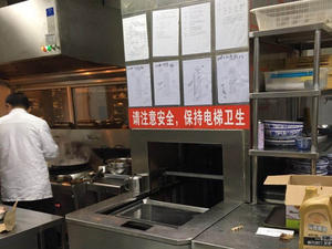 Customized Small Kitchen Food Elevator Dumbwaiter factory