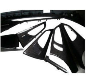 High-Tech Carbon Fiber Car Accessories for Sale