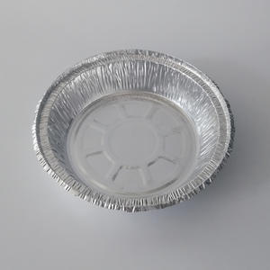 FBDR18 650ml Round Foil Containers 7 Inch Pizza Pan