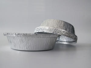 FBR185B 720ml //Disposable Pizza Pan //Round Aluminum Foil Container Pizza Pan Baking Pan Take Away