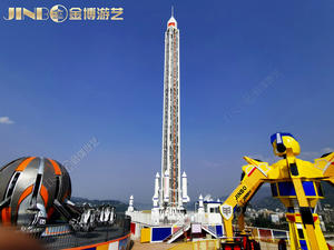 New Design Drop Tower