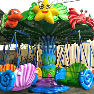 Outdoor Amusement Park Attractions Small Flying Chair Rides For Kids