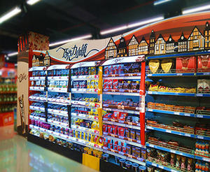 Mars-Chocolate Town Shelf Designs For Shops