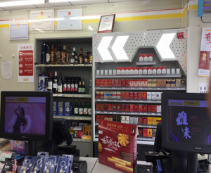 Marlboro China-Display Back Wall Retail Wall Display | Retail Display Shelves