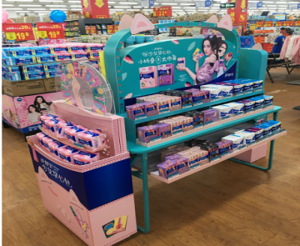 P&G Whisper | Product Display Stand, Retail Product Display Stand