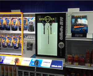 One Plus Display Products Touch Screen Display Retail Solution