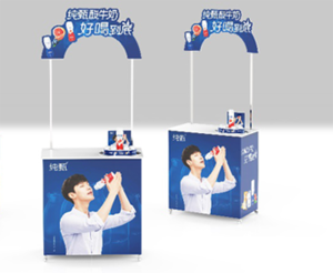 Mengniu-Retail Display Tables Promotional Table Stand