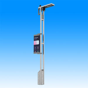 Intelligent Street Lamp 1