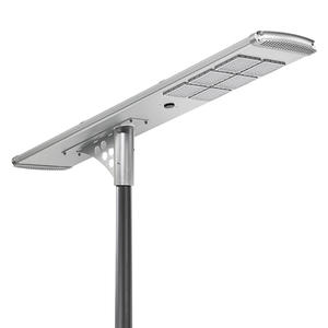 WSL-G2 Integrated High Flux Solar Powered LED Lighting System Solar Streetlight