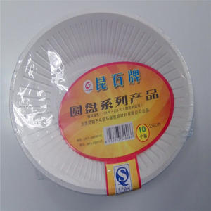 Good Quality Stone Food Packaging Materials Supplies