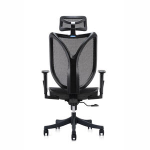 Upgrade Chair 606
