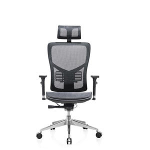 Myron Chair 608A