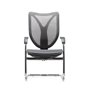 Myron chair-636