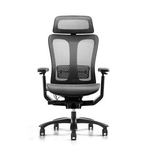 high back ergonomic mesh chair office