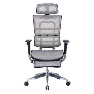 JNS-801AL Mesh Chair